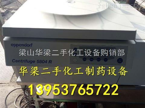艾本德牌高速冷冻离心机二手价格