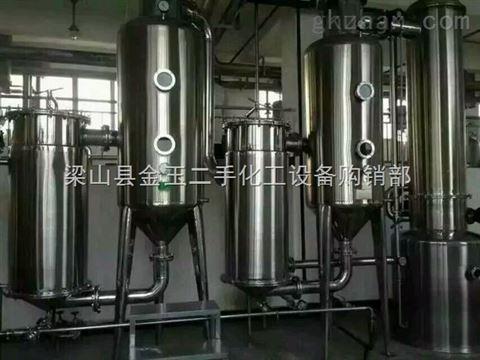 徐州二手不锈钢闪蒸干燥机价格