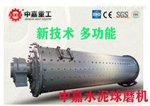 水泥球磨机设备自动化功能强大