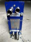 硫酸、稀酸用板式換熱器