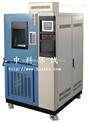 北京交变高低温湿热室验箱[利辉品牌],河北高低温湿热交变箱