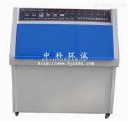 天津紫外光老化环境试验箱,河北紫外线老化试验机