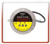优质供应RS485通讯数显远传智能压力表