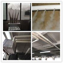 棉紡廠加濕器