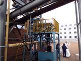 氧化铝吨袋包装机、超细粉体吨包包装秤