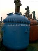 供应搪瓷反应釜 蒸馏釜 不锈钢反应釜