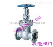 铸钢闸阀Z41H-上海桂隆