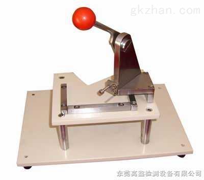 切角机/平行裁割机GX-6019-B