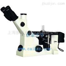 DMM-5000微分干涉金相显微镜