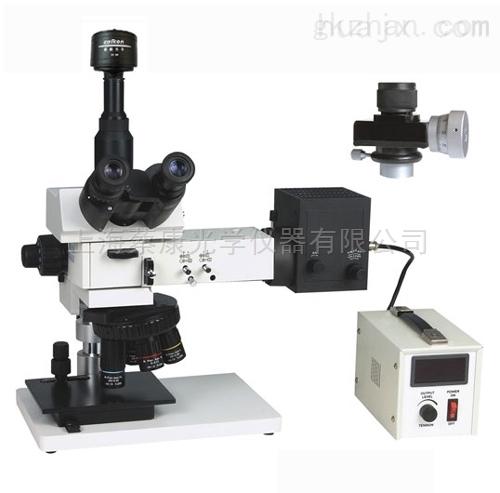 DMM-590C电脑型三目金相显微镜