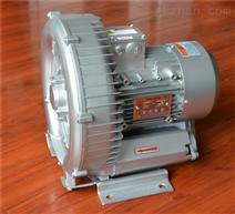电镀槽液体专用高压风机