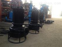 养殖场无堵塞排粪泵,灰浆泵,杂质泵批发