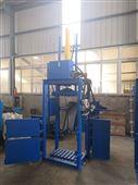 四川厂家直销 废纸废纸板立式液压打包机