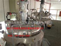 不銹鋼反應釜 廣東反應釜 電加熱反應釜