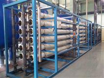 水處理反滲透設備