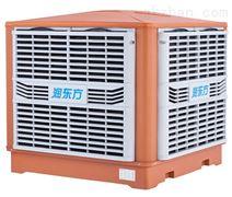 潤東方環保空調RDF-18A