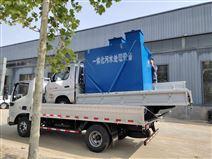 0.5t/h污水处理一体化装置
