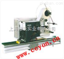 艾利ALX 924条码打印机批发|艾利条码打印机价格|艾利总经销