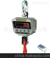 ZF-TM一吨直视电子吊秤多少钱一台