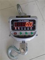 ZF-TM3吨直视电子吊秤多少钱
