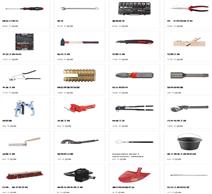 WUERTH工具價格