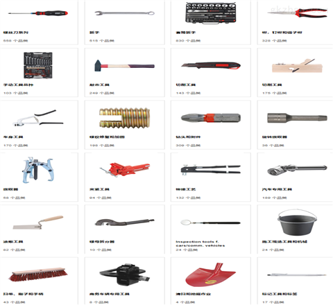 WUERTH工具价格