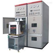 kyn28a-12高压开关柜柜体环网柜断路器中置柜进出线PT充气柜