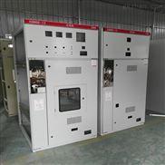 定做加工 XGN66-12高压环网柜 箱式固定开关柜 成套配电设备