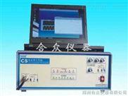CS310电化学工作站价格