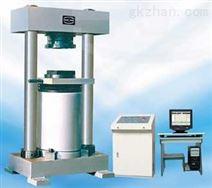 YAW-2000B微机控制电液伺服压力试验机