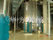 淀粉糖生产线