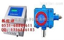 江苏二氧化硫报警器,二氧化硫泄漏报警器