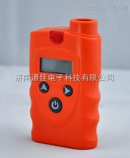 乙醇检测仪,手持式乙醇检测仪