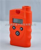 甲烷泄露浓度检测仪