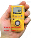 GasAlert Extreme硫化氢检测仪