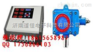 RBK液化气报警器