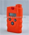 可燃气体检测仪,手持式可燃气体泄漏检测仪