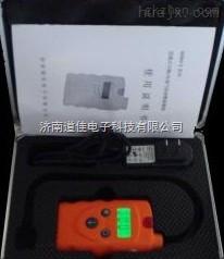 乙醇泄漏检测仪