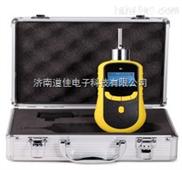 光气检测仪,便携式光气浓度检测仪