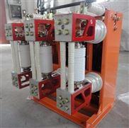 ZN28G/ZN28A-12侧装式户内高压真空断路器 10KV 高压开关厂家直销