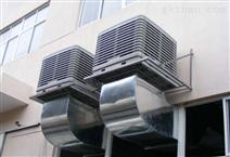 精密仪器厂降温散热方法车间局部降温设备