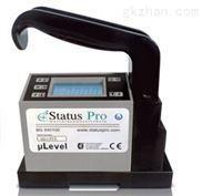 德国Status Pro激光干涉仪
