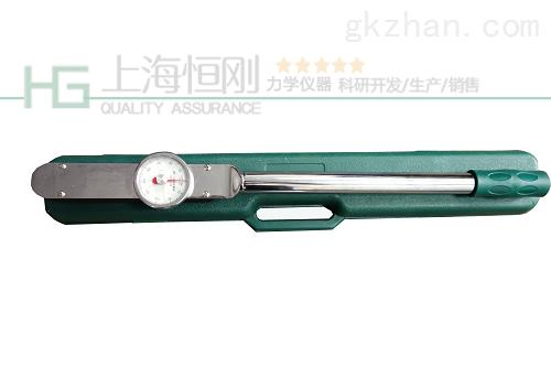 测小螺丝扭力用的表盘力矩扳手50-260N.m