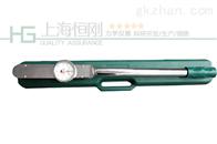 表盘螺丝d88尊龙官网扳手测小螺丝扭力用的表盘d88尊龙官网扳手50-260N.m