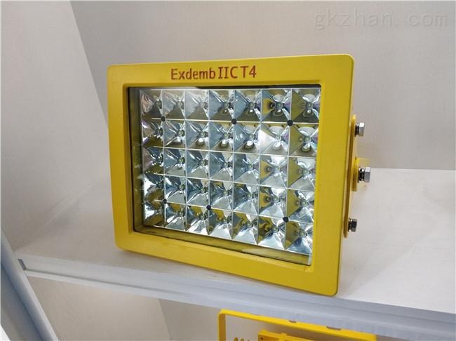 壁挂式LED防爆泛光灯100w