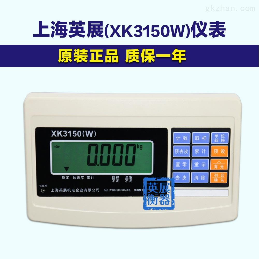连接台秤电子称重仪表显示器报价