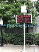 工地揚塵噪聲污染監測儀價格