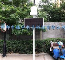 沧州工地扬尘监测仪生产厂家带证书