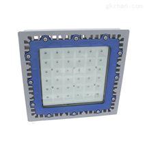 加油站嵌入式防爆灯100W罩棚led防爆照明灯