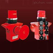 220V一体化声光报警器TGSG-01
